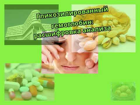 Диабет и желчный пузырь боль
