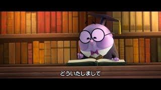 mqdefault - 「シュガー・ラッシュ:オンライン」MovieNEX ディズニー作品常連!アラン・テュディック