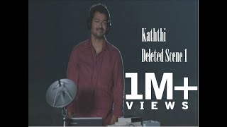 Kaththi Deleted Scene - 1 | Vijay | A.R. Murugadoss