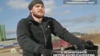 Двигатель Дуюнова на канале НТВ в программе «Чудо техники» от 08 05 2016