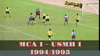 MCA 1 - USMH 1 (saison 1994/1995)