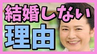 名取裕子結婚相手の条件!!溺愛する家族とは…