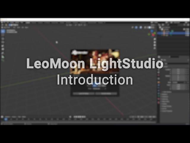 LeoMoon LightStudio