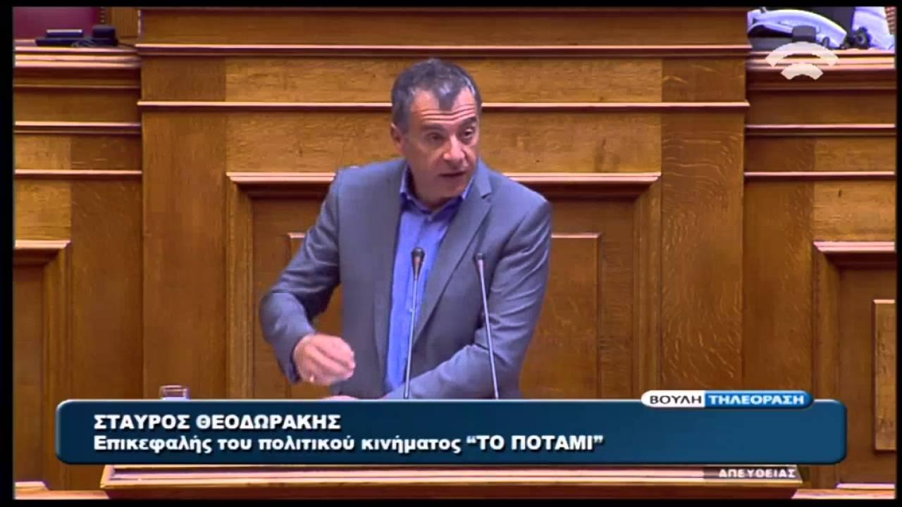 Βουλή: Ομιλία του επικεφαλής του Ποταμιού Στ. Θεοδωράκη