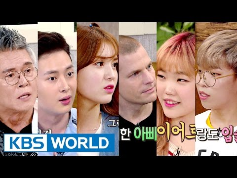 Happy Together - There's Nothing More Important Than Family [ENG/2016.06.16]