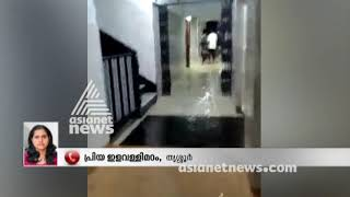 Kerala Rains : Thrissur Unity Hospital under water after heavy rain