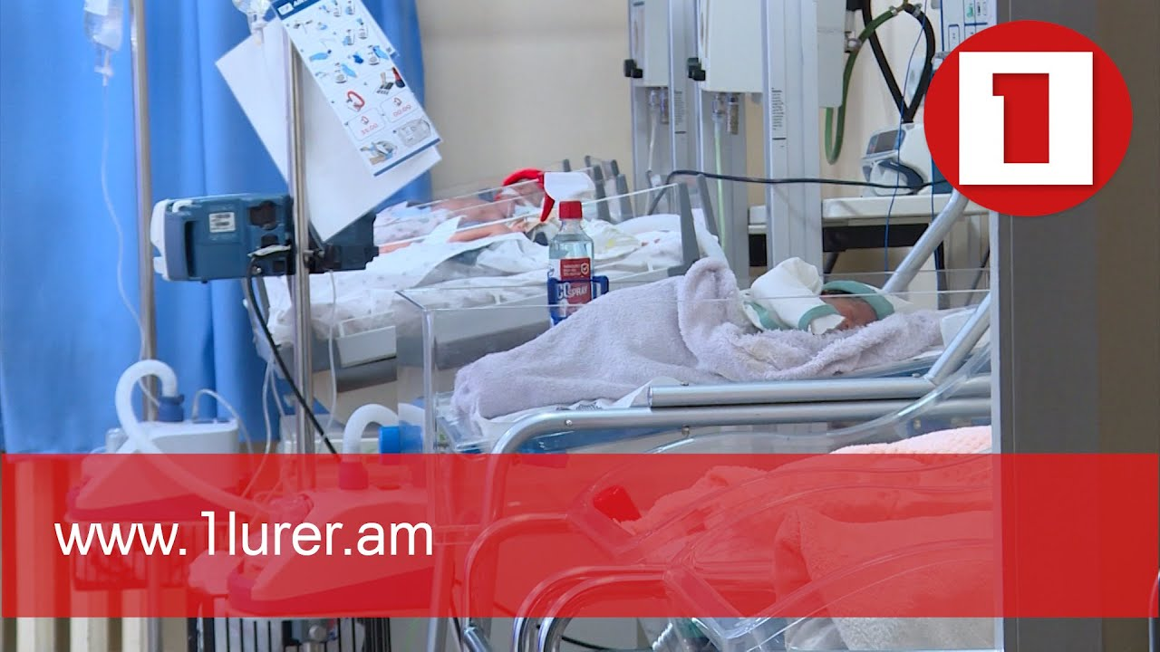 Երևանում արկղի մեջ դրված նորածին աղջիկ են գտել