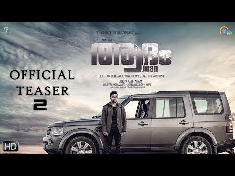 Adam Joan Malayalam Movie Teaser 2