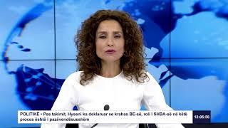 RTK3 Lajmet e orës 12:00 04.08.2020