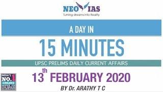 DAILY CURRENT AFFAIRS   13th FEBRUARY 2020   UPSC CSE PRELIMS 2020   NEO IAS