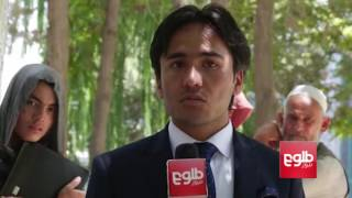Young Couple Hold Wedding In Mazar Park