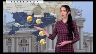 Погода в Украине на 25 марта