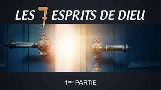 LES 7 ESPRITS DE DIEU