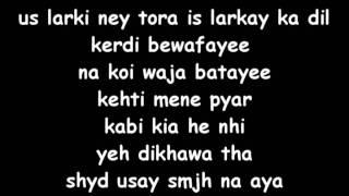 Meri Kahani - Hustler Player (Lyrics) - YouTube