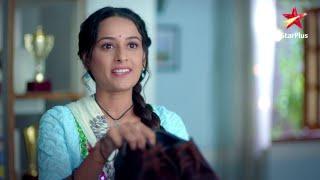 Saath Nibhaana Saathiya Trailer