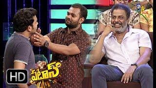 Patas | Getup Srinu & Rambo Ram Prasad Band Baaja Baaraat | 9th June 2017  | ETV Plus