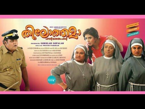 Poomkuyil - Thilothama Malayalam movie video song - Rachana