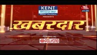 Maharashtra में सरकार बनाने के लिए Shiv Sena की गुगली ? देखिये Khabardar With Sweta Singh