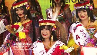 Meetei Chanu 2017 Crowning