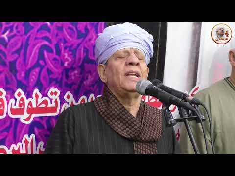 الشيخ ياسين التهامي - حفل سيدي أبو الإخلاص 2019 - الجزء الثاني