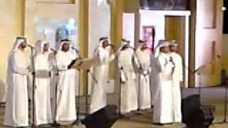 تحميل اغاني حمد و أحمد الجابري - أهيل الحب MP3
