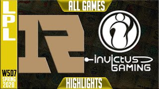 RNG vs IG Highlights ALL GAMES | LPL Spring 2020 W5D7 | Royal Never Give Up vs Invictus Gaming