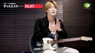 【ずっと2人で・・・】ギターソロ弾き方講座  GLAY