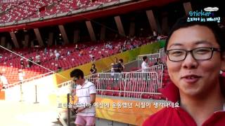 Video : China : The Birds Nest National Stadium, BeiJing 北京