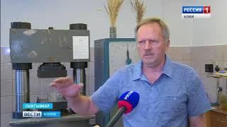 Вести-Коми (на коми языке) 23.07.2018