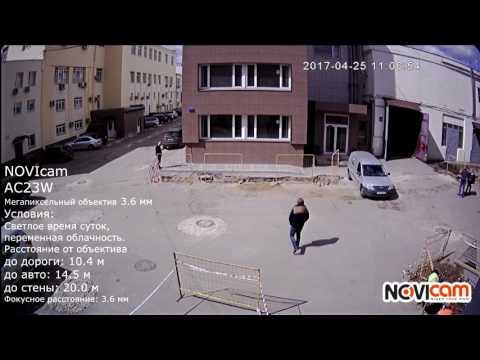 NOVIcam AC23W 3.6 мм День