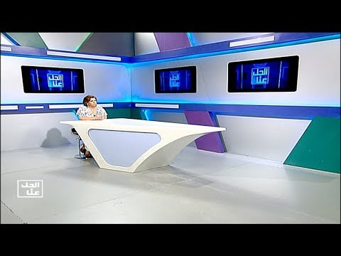 Al Hal Enna - 27/05/2019