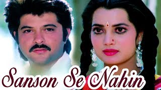 Sanson Se Nahin (HD) - Mohabbat 1985 Song -  Anil Kapoor - Vijayta Pandit - 80