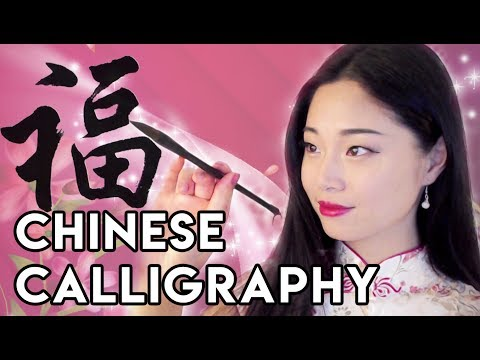 [ASMR] Chinese Calligraphy and Brush Sounds