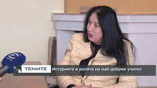 """""""Темите"""" с гост проф. Лизбет Любенова – 14.12.2018 (част 2)"""