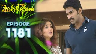 Episode 1181   MogaliRekulu Telugu Daily Serial   Srikanth Entertainments   Loud Speaker.