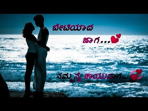 Sad Video Heart Touching Love Feelings Songs Kannada Filmi