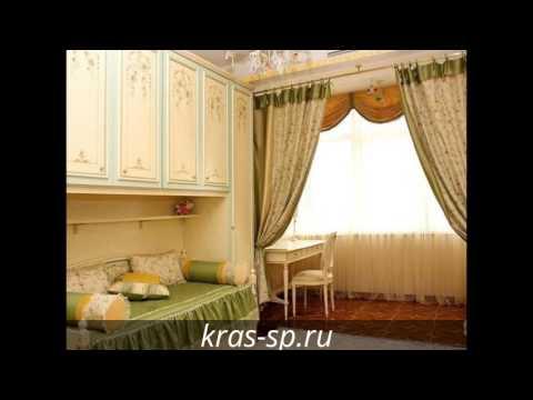 Идеи штор для комнаты девочки