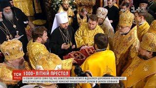 У соборі Святої Софії відбулася церемонія інтронізації предстоятеля помісної церкви Епіфанія