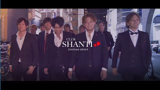 SHANTI シャンティ2020PV ☆岡山ホストクラブ 藤堂一紗・他12名出演