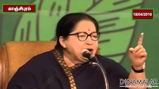 DMK Playing Game In Prohibited Of Alcohol  Jayalalitha  Dinamalar Apr 18th 2016