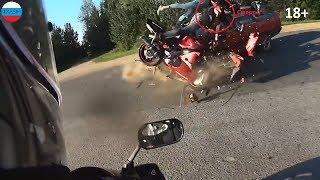 Аварии на мотоциклах 2018