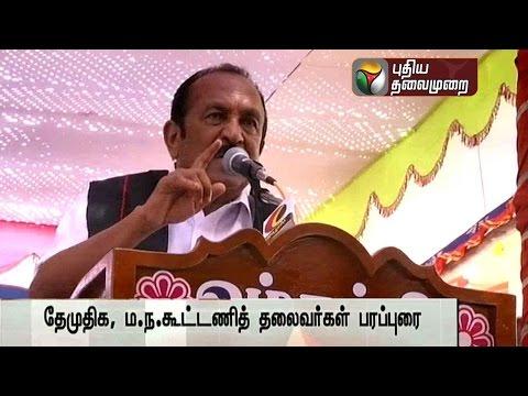 Live-MDMK-Vaiko-Campaign-at-Sattur-Virudhunagar