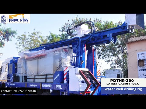 PDTHR 350 Latest Cabin Truck Mounted Drilling Rig For Sale