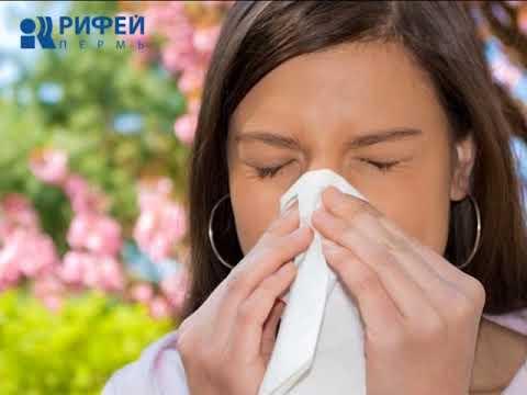 Москва центры гепатита