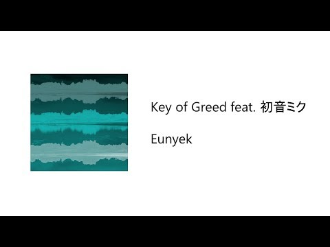 【VOCALOID】 Eunyek - Key of Greed feat. 初音ミク