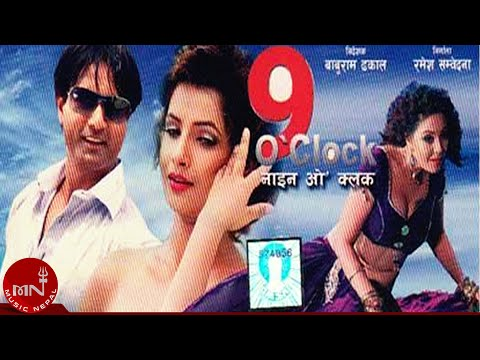 9 O'Clock | Nepali Movie