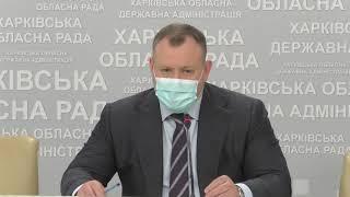 Ситуація із COVID на Харківщині стабілізувалася – ХОДА