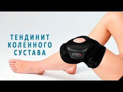 Лечение травами артрозы