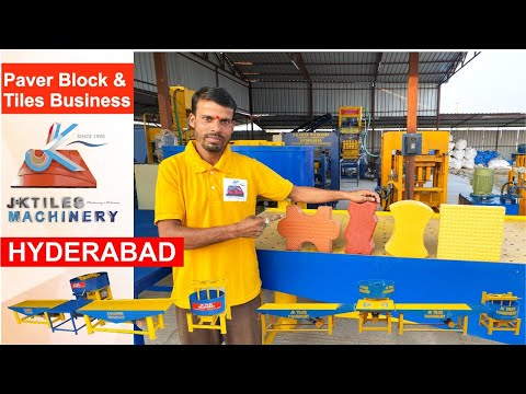 Heavy Duty Interlocking Tile Making Machine