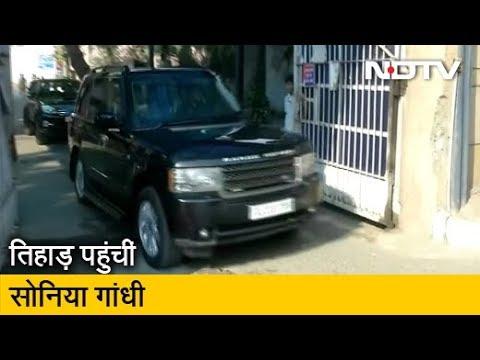 Tihar Jail में बंद DK Shivakumar से मिलने पहुंचीं Congress अध्यक्ष